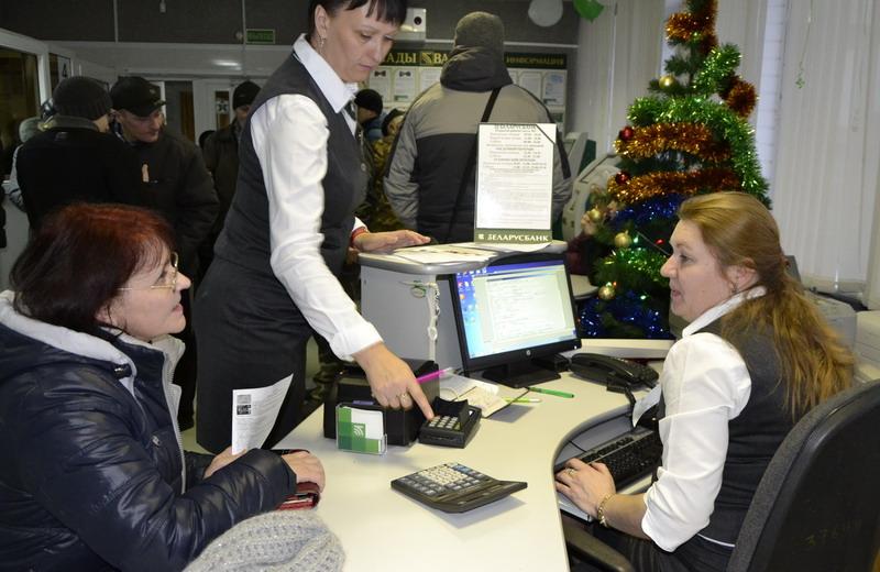 Вклады Беларусбанка в белорусских рублях
