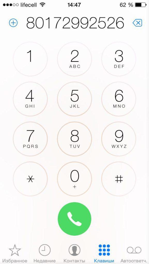 Заблокировать карточку Беларусбанка - телефон