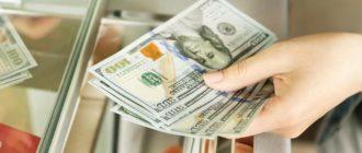 Вклады в иностранной валюте Беларусбанка