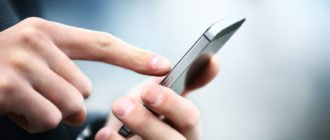 СМС-оповещение Беларусбанка