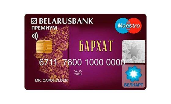 мтс банк cash back