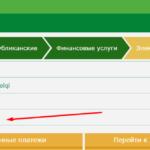 Как пополнить Webmoney через интернет-банкинг Беларусбанка?