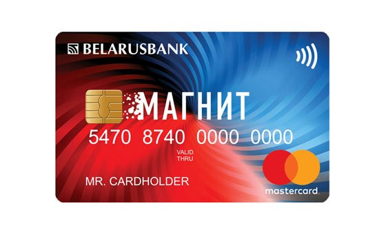 беларусбанк потребительский кредит наличными процентная ставка в мозыре