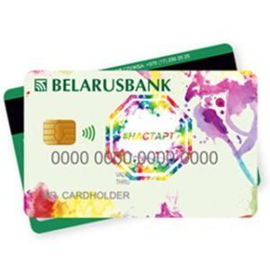 Банковская карта «На старт» Беларусбанка