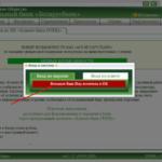 Клиент-банк (ВЕБ) Беларусбанка - вход в систему