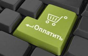 Изображение - Как оплатить кредит через личный кабинет беларусбанка 13-300x192