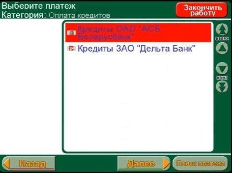Вклады в хоум кредит банке на сегодня