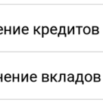Изображение - Как оплатить кредит через личный кабинет беларусбанка 61-150x150