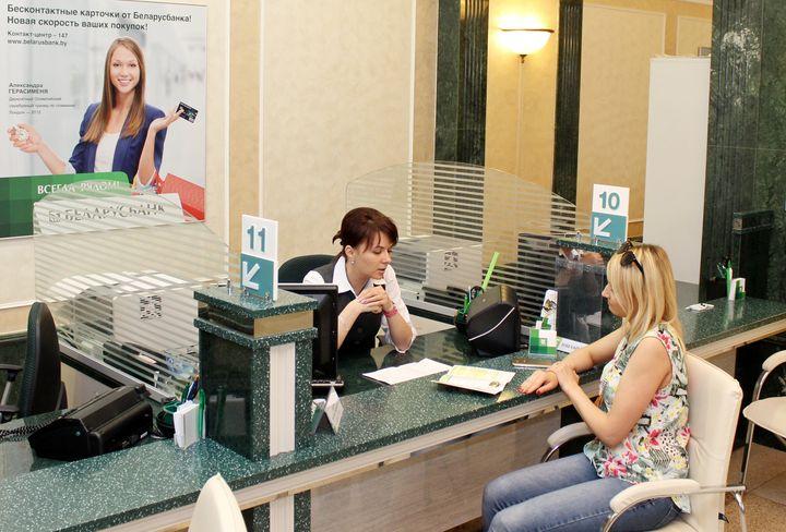 Как зарегистрироваться в интернет-банкинге Беларусбанка?